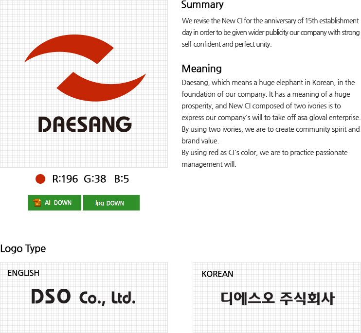 Welcome to DSO Co , Ltd Website visit